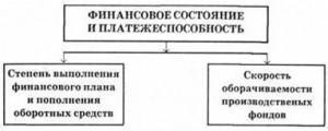 image080-66